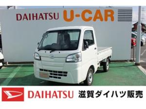 ダイハツ ハイゼットトラック スタンダードSAIIIt 4WD 5MT 走行6、828Km