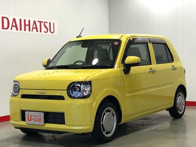 販売はご来店の上現車をご確認いただけるお客様に限らせていただきます。