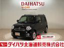 ダイハツ/ミラココア ココアプラスX 4WD ナビ