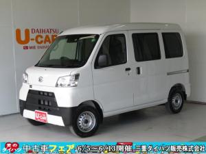 ダイハツ ハイゼットカーゴ DX SAIII 4WD MT 純正FM/AMチューナ-