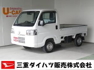 ホンダ アクティトラック SDX 4WD MT 純正エントリーインターナビ