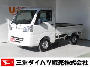 ダイハツ ハイゼットトラック スタンダード 農用スペシャル 4WD MT ワンオーナー