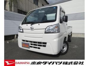 ダイハツ ハイゼットトラック スタンダード 農用スペシャル 4WD 5MT