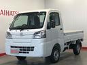 ダイハツ/ハイゼットトラック スタンダードSAIIIt 4WD