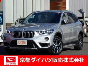 BMW X1 xDrive 20i xライン ナビ・バックカメラ付き