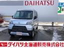 ダイハツ/ハイゼットカーゴ デラックスSAIII
