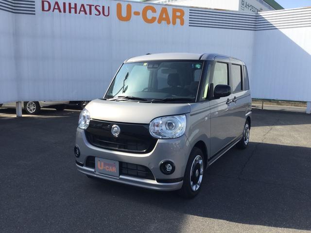 加古川で中古車選ぶなら兵庫ダイハツ土山店へ☆ 安心して選べる・乗れる。を目的に車の状態を評価した車両状態証明書付き!