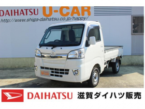 ダイハツ ハイゼットトラック エクストラ 4WD 5MT キーレス パワーウィンドウ CDステレオ
