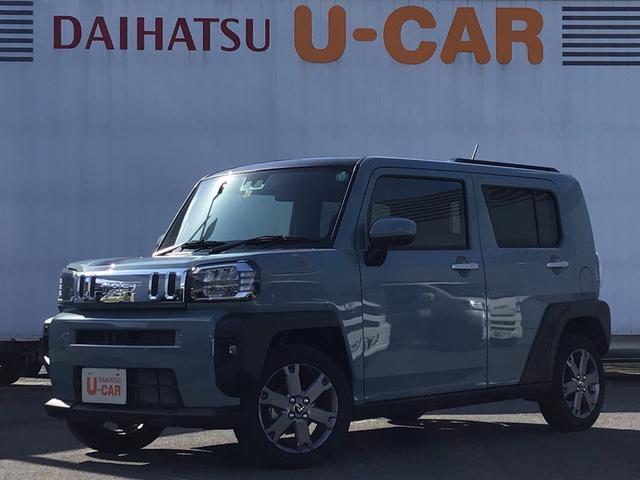 【走行無制限の一年保証付】U-CAR全車に安心を付帯 安心して選べる・乗れる。を目的に車の状態を評価した車両状態証明書付き!