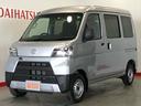 ダイハツ/ハイゼットカーゴ デラックスSAIII 4WD