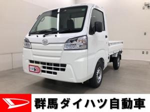 ダイハツ ハイゼットトラック スタンダードSAIIIt スマートアシスト3t・エアコン・パワステ・4WD・5MT