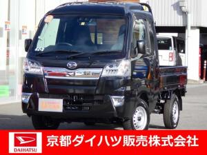 ダイハツ ハイゼットトラック ジャンボSA3t スマートアシスト3t搭載