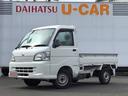 ダイハツ/ハイゼットトラック エアコン・パワステ スペシャル 5速MT 4WD 一年保証