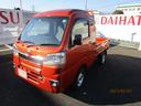 ダイハツ/ハイゼットトラック ジャンボSAIIIt 4WD AT