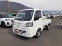 ダイハツ/ハイゼットトラック スタンダード 農用スペシャルSAIIIt 4WD MT