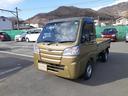 ダイハツ/ハイゼットトラック スタンダードSAIIIt 4WD MT