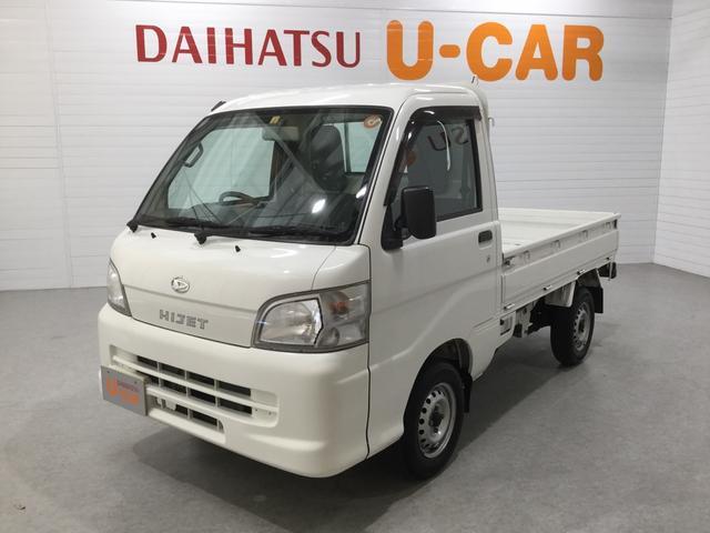 軽自動車、スモールカーのことならダイハツへ! 鹿児島ダイハツへようこそ☆お気軽にお問い合わせください。