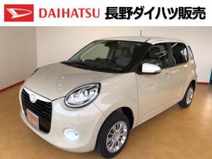 ダイハツ ブーン 長野ダイハツ販売認定中古車 スタイル ホワイトリミテッド SAIII