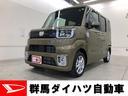 ダイハツ/ウェイク 4WD LリミテッドSA3 パノラマモニター 電動スライドD