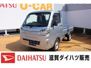ダイハツ ハイゼットトラック スタンダードSAIIIt 4WD AT SAIIIt