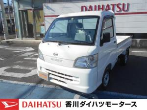 ダイハツ ハイゼットトラック スペシャル ラジオ付き