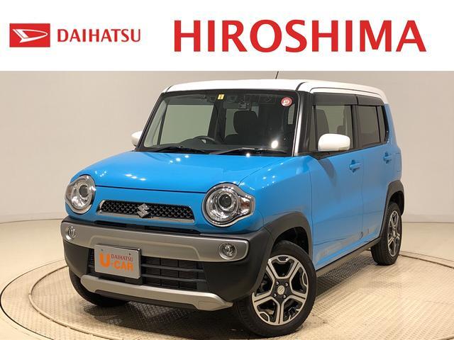 広島県内のダイハツ広島直営店舗で現車確認ができます。 リーズナブル価格の『アウトレット車』をネットステーション入野にて掲載中!