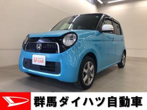 ホンダ N-ONE ツアラー・Lパッケージ プッシュスタート オートエアコン 電動ドアミラー