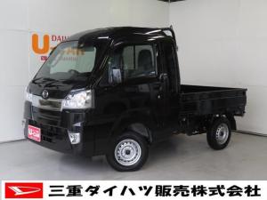 ダイハツ ハイゼットトラック ジャンボSAIIIt 元展示車 4WD 4A/T