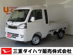 ダイハツ ハイゼットトラック ジャンボSAIIIt 元試乗車 4WD AT LEDヘッドライト LEDフォグ