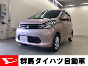 三菱 eKワゴン G プッシュスタート オートエアコン 電動ドアミラー
