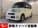 ダイハツ/タント Xターボ SAIII 2WD