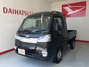 ダイハツ/ハイゼットトラック ジャンボSAIIIt CDデッキ  4WD 保証付き