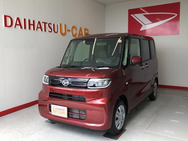 ドライブが安全・安心になる予防安全機能を搭載! 販売は近県にお住まいでご来店での契約と店頭納車が可能なお客様に限ります。