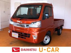 ダイハツ ハイゼットトラック スタンダードSAIIIt 4WD・AT車・スマートアシストIIIt・AM/FMラジオ・コーナーセンサー・エアコン