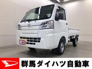 ダイハツ ハイゼットトラック スタンダード 農用スペシャルSAIIIt 4WD マニュアル車 エアコンパワステ付