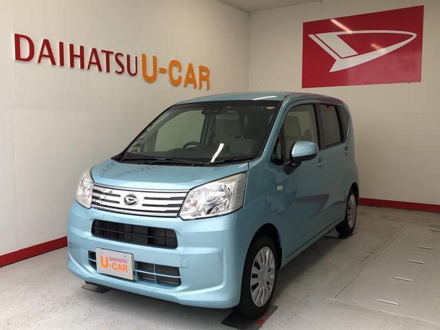 運転しやすいお車をお探しの方にピッタリのムーヴ! 販売は近県にお住まいでご来店での契約と店頭納車が可能なお客様に限ります。