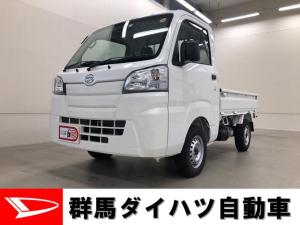 ダイハツ ハイゼットトラック ローダンプ 4WD マニュアル車 エアコンパワステ付