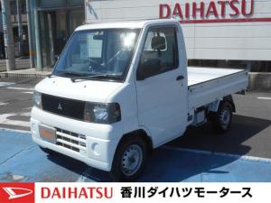 三菱 ミニキャブトラック Vタイプ ワンオーナー車 4WD サイドエアバッグ