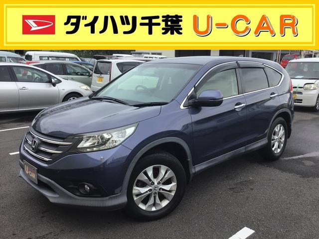 平成24年式モデル!ホンダ・CR-V☆ お買い求め頂きやすい価格〜高年式車両まで幅広いラインナップをご用意♪