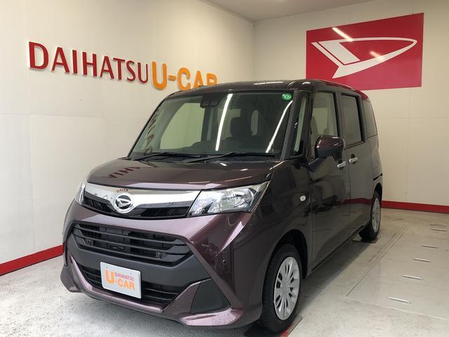 ダイハツおすすめの小型車トール!1000CCで力強い 販売は近県にお住まいでご来店での契約と店頭納車が可能なお客様に限ります。