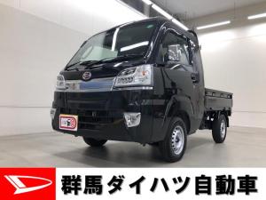 ダイハツ ハイゼットトラック ジャンボSAIIIt 4WD キーレスエントリー LEDヘットライト 純正ナビ バックカメラ ドラレコ ETC装備