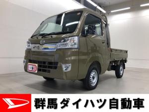 ダイハツ ハイゼットトラック ジャンボSAIIIt 4WD オートマ車 エアコンパワステ付 キーレス