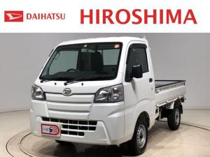 ダイハツ ハイゼットトラック スタンダード 農用スペシャル Hi-Lo切替機構付き パートタイム4WD