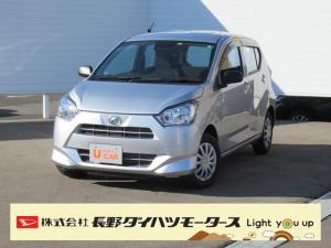 ダイハツ ミライース L SAIII 2WD