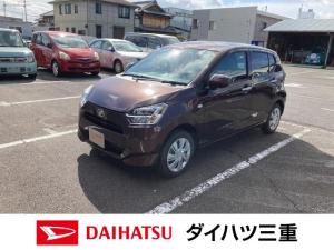 ダイハツ ミライース X SAIII CD付き・キラコート