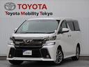 トヨタ/ヴェルファイア 2.5Z Aエディション ゴールデンアイズ 後席モニター