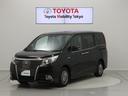 トヨタ/エスクァイア ハイブリッドGi・ワンオーナー・置くだけ充電・シートヒーター