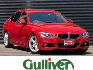 BMW 3シリーズ 3シリーズ 320dMスポーツ メーカーナビ バックC