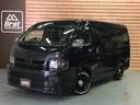 トヨタ/ハイエースワゴン GL4WD ローダウン シートカバー ブラックアウトカスタム