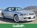 日産/スカイライン GT-R 5MT/フルオートターボタイマー/車高調/